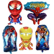 1 stücke Superheld Hulk The Avengers Spiderman Batman Folie Luftballons Aufblasbare Ball Geburtstag Party Decor Kinder Spielzeug Star Globos