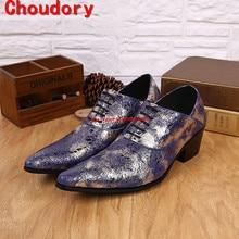Choudory 2017 luxury brand Italian Shoes mens velvet slippers Zapatilla Hombre High Heels Purple Glitter men loafers size12