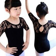 * Fille danse porter robe de Ballet Lantin Dancewear filles Gym justaucorps dentelle Performance body professionnel Ballet robe en plein air
