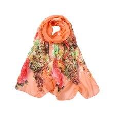 أحدث أزياء المرأة شالات الطاووس الطباعة طويلة لينة التفاف وشاح السيدات شال لينة والأوشحة رائع منديل يلف Echarpe