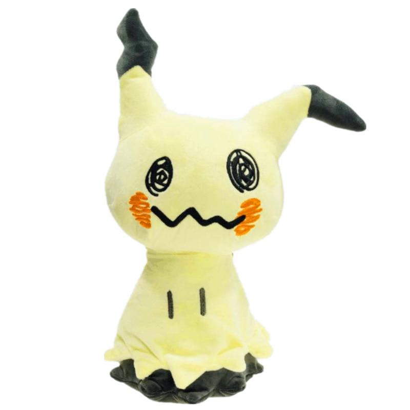 40cm Cartoon Sun Moon Mimikyu Pikachu Plush Toys Soft Pikachu Stuffed  Plush Doll kids Gift