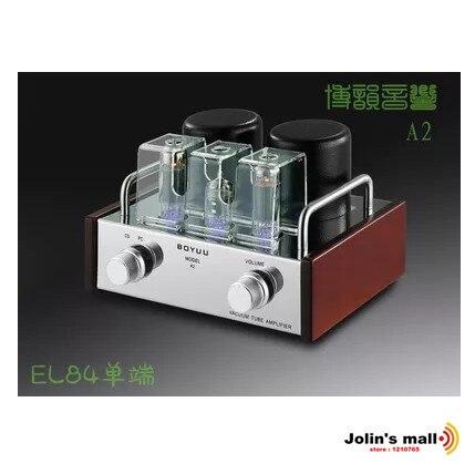 REISONG BOYUU A2 6P14 EL84 tubos de vacío amplificador único-HiFi ferve amplificador de tubo