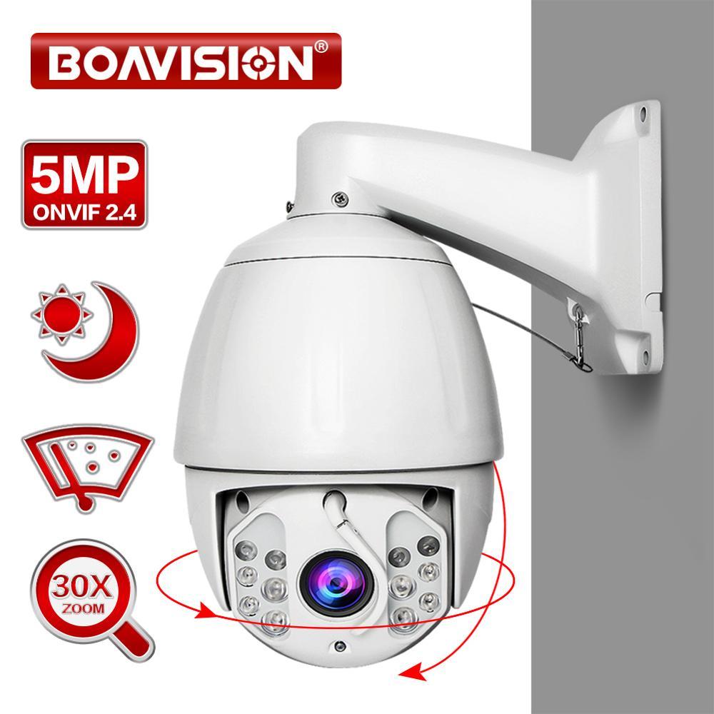 Новая 7 дюймов HD 5MP PTZ IP камера наружная Onvif 30X Zoom водонепроницаемая купольная камера Лазерная IR 180M P2P CCTV камера безопасности HiSee