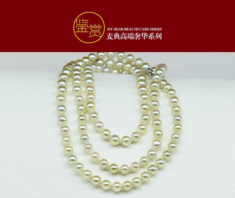 Clásico japonés Akoya calidad AAA 8,5-9mm Ronda Sur perla blanca de mar necklace38inch KKK