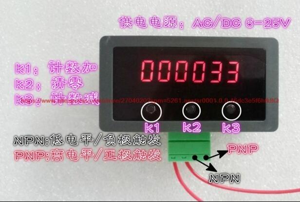 100% nuevo módulo Digital de YYJSQ-3 interruptor de proximidad con sensor de contador magnético sensor industrial modificado