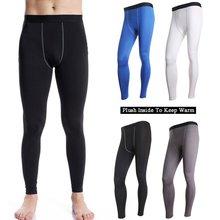 ! Men's Soft Plush Thick Warm Long Johns Tight Bodice Thermal Pants Sleepwear
