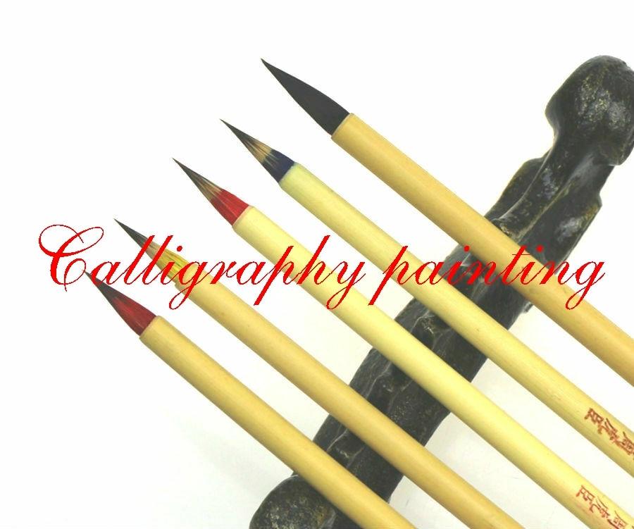 5pc Calligraphy Small Regular Script Gongbi Painting Fine line Writing Scripture Brush