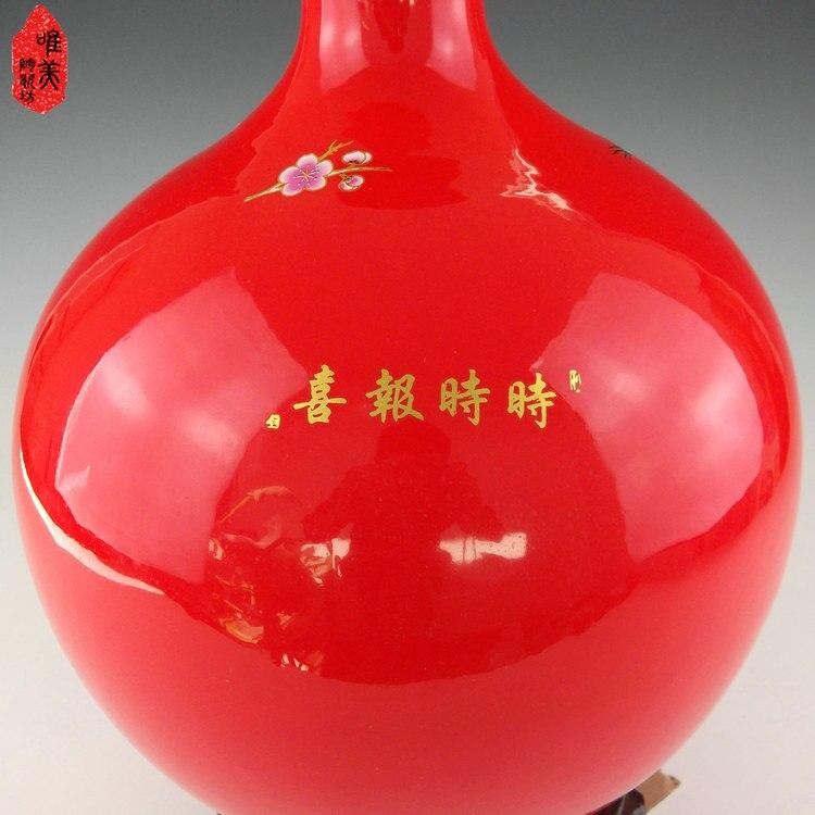 Authentic jingdezhen ceramics color porcelain vases/China/red pomegranate bottles Red vase