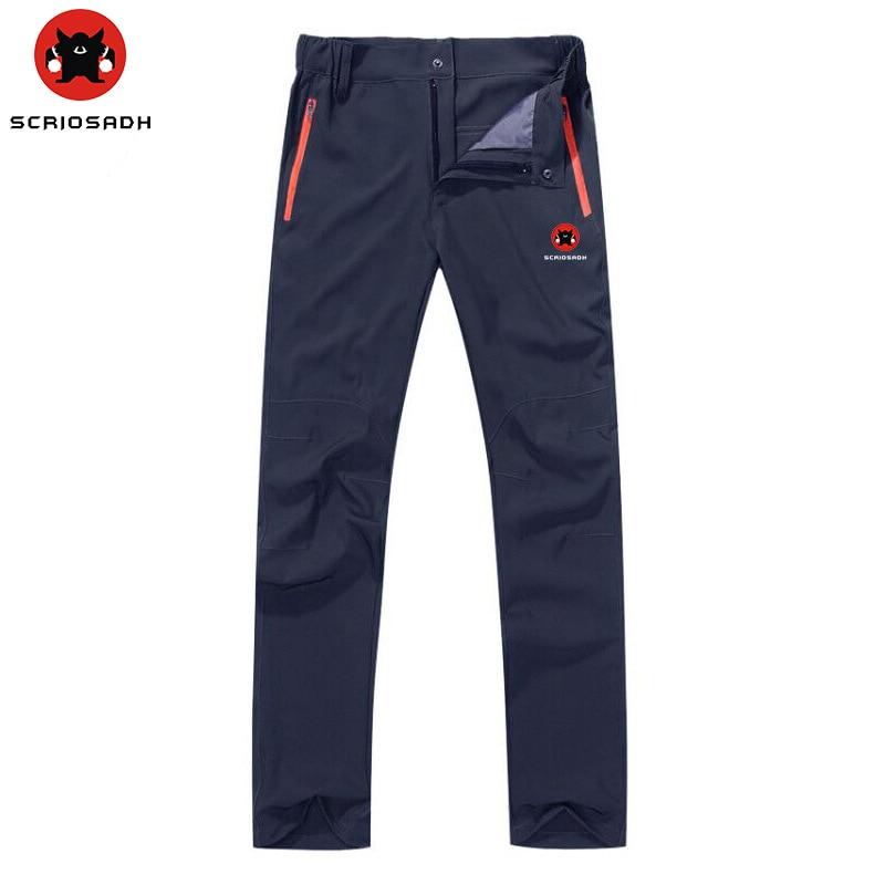 SCRIOSADH Summer Breathable Hiking Fishing Pants Quick Dry Outdoor Sport Pants Elastic Waterproof Windproof Trekking Trousers