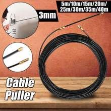Dispositif de guidage noir en fiber de verre   3mm 5 mètres à 40 mètres, extracteur de câble électrique, fil de bande pour serpent morsage