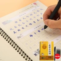 reusable groove calligraphy copybook ancient poems workbook learn chinese adult kids mandarin lettering