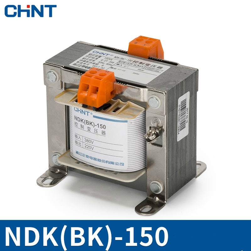 CHINT NDK-150VA 380V220V 変更 24v36v12v トランス 150 ワット制御トランス