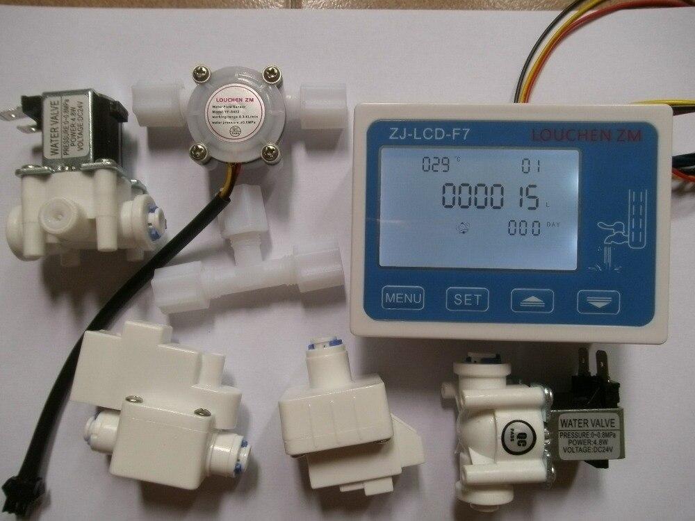 1 комплект новый RO фильтр для чистой воды контроллер дисплей ZJ-LCD-F7 + Соленоидный клапан + переключатель + Датчик потока + TDS
