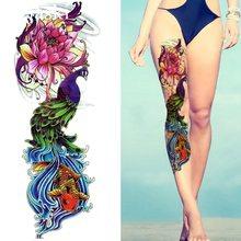 Beach Watercolor Peacock Temporary Tattoo Louts Women Full Leg Art Waterproof Tattoo Stickers Girl Arm Flash Fake Tatto Carp