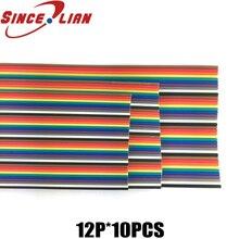 Câble de ruban arc-en-ciel 10 mètres   Câble de ruban, Premium Standard 7*0.127mm 28AWG 12 broches, fils plats, câble de ruban coloré arc-en-ciel