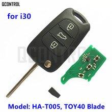 QCONTROL дистанционный ключ HA-T005 CE0678 для HYUNDAI i30 433 МГц TOY40 ключ ID46 транспондер чип