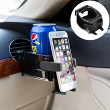 Support de tasse deau pour véhicule support de boissons de voiture intelligente bouteille tasse évent deau support de téléphone 2In1 support de téléphone portable universel