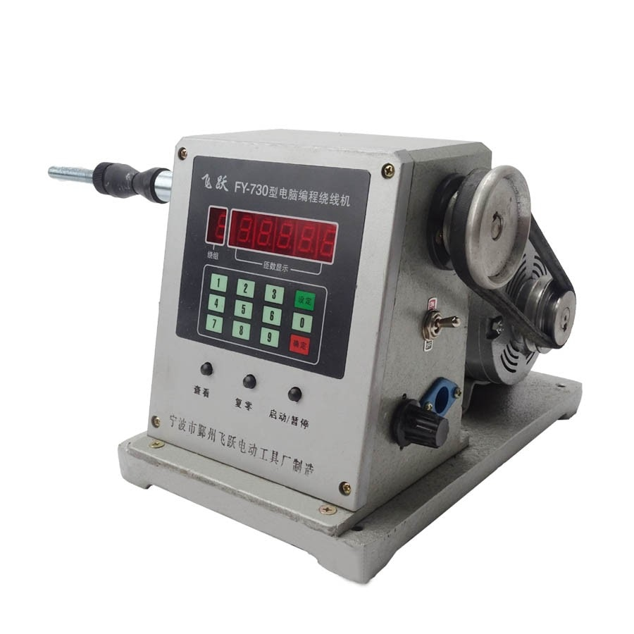 220v automatic cnc programming winding machine 1pc CNC FY-730 Electronic Winding Machine Coil Winder With Diameter 0.03 -1.80mm Coil Winding Machine
