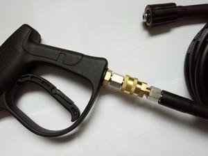 Image 5 - Высокое качество G1/4 БЫСТРОРАЗЪЕМНАЯ муфта с вилкой для пистолета высокого давления и шланга