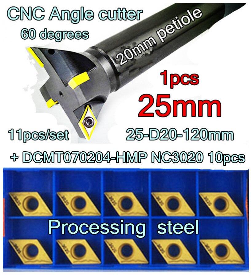 25-D20-120mm * 60 grados 20mm peciolo 2F CNC cortador de ranura de cola de milano 1 Uds + DCMT070204-HMP NC3020 11 uds/set de procesamiento de acero