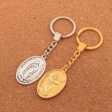 20 pièces Nuestra Senora Protection de voyage porte-clés de Guadalupe DIVINO NINO Reinare en alliage de zinc porte-clés K330