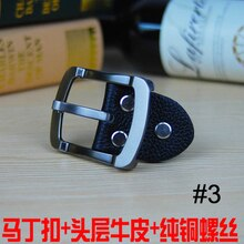 Free shipping men pin buckle with flap and screws,brand for leather man belts alloy buckle,top quali