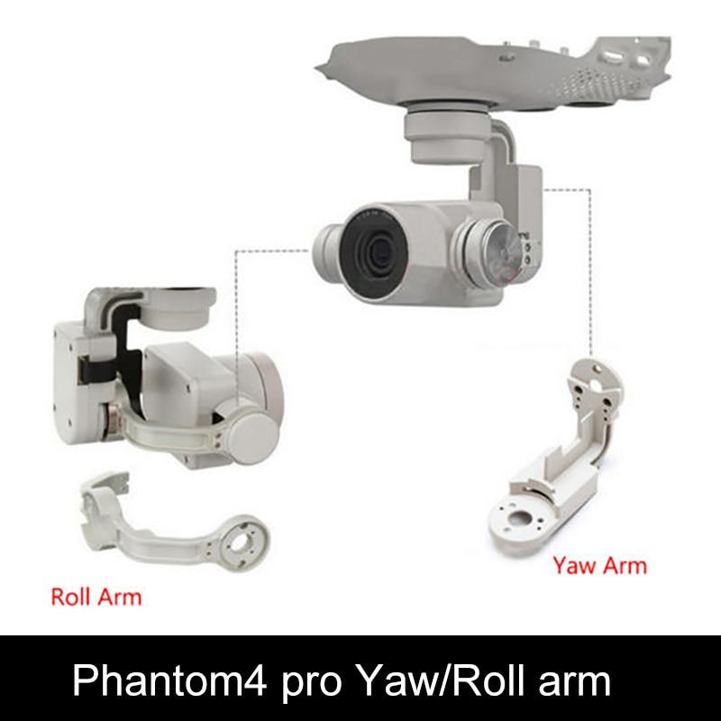 طائرة بدون طيار DJI phantom 4 pro quadcopter ، ملحقات أجزاء إصلاح الكاميرا ، ذراع محرك Yaw Roll