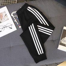 Printemps et automne 2020 mode dames décontracté sarouel noir blanc rayé imprimé côté pantalon femmes pantalon ample 5XL grande taille