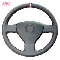 yuji hong car steering wheel covers case for volkswagen vw bora polo touran magotan 2006 2011 artificial leather cover