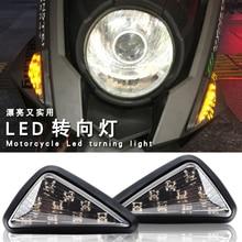 For Suzuki GSR750 GSR750Z GSX750 GSR600 R1000SE GSX650F GSX1250F Motorcycle Indicator Turn Signal LED Light 5 Color Signal lamp