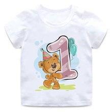 Chemise à manches courtes pour premier anniversaire   Vêtements en coton, pour bébés garçons et filles, vêtements de joyeux anniversaire, motif ours de dessin animé, pour enfants