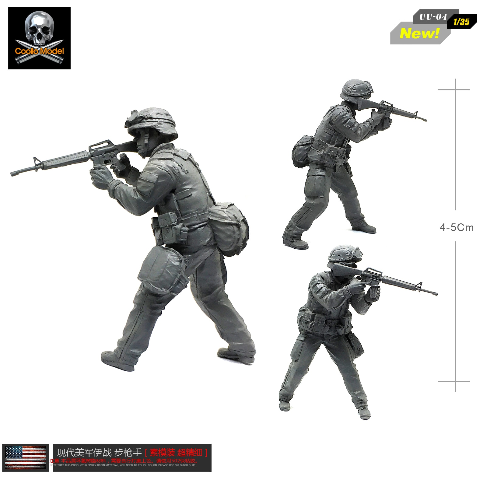 Kits de figuras de 1/35, modelo de soldado de resina americano moderno, UU-04 autoensamblado de Rifleman de Iraq