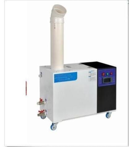 Ultraschall Industrielle Landwirtschaftliche Luftbefeuchter Desinfektions Kühler Sprayer 6 kg/std