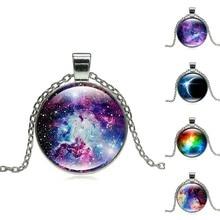 Harajuku Style Jewelry with Silver Plated Glass Cabochon Nebula Illusion Shaped Choker Pendant Necklace for Women Gift