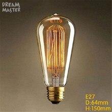 220V Vintage 40W 60W Edison ampoules E27 ST64 ampoules à incandescence Filament rétro Edison lumière pour suspension lustres