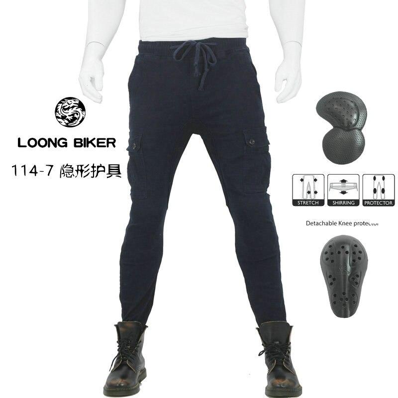 LOONG BIKER 114 7 штаны для езды на мотоцикле Весенние Новые повседневные камуфляжные