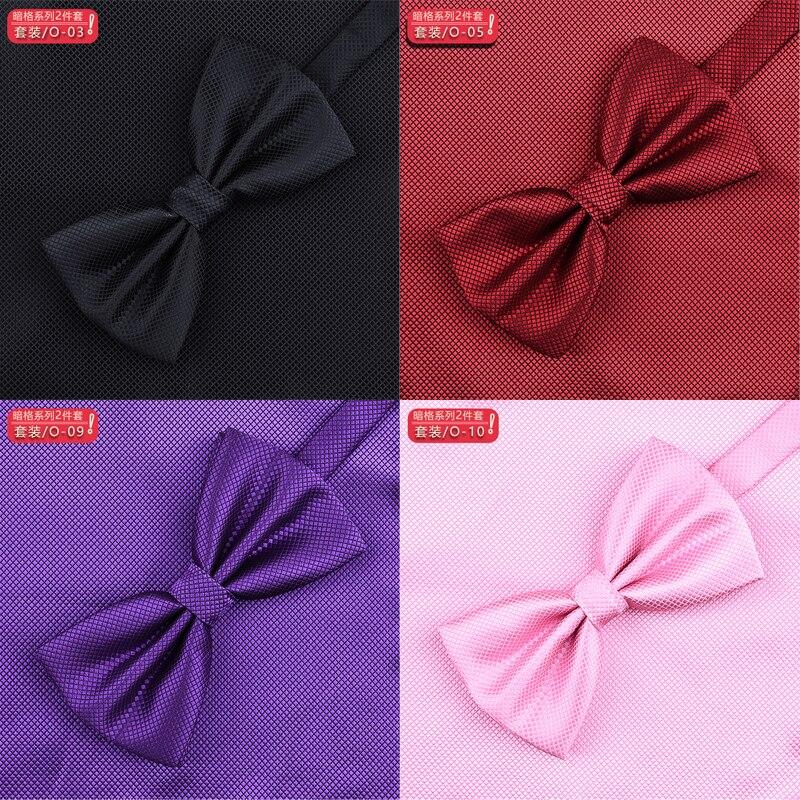 Men's Bowtie And Handkerchief Set BowTie  Pocket Squares Man  Wedding Vintage Necktie