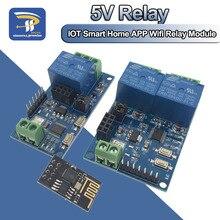 5V ESP8266 ESP-01 1 kanałowy moduł przekaźnika wifi ESP-01S 2 Way moduł przekaźnikowy dla IOT inteligentny domowy zdalny przełącznik sterowania aplikacja na telefon