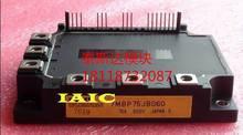 100%New and original,  90 days warranty    7MBP75JB060-01