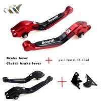 folding extendable adjustable brake clutch levers for benelli tnt300 tnt600 bn600 bn302 stels600 keeway rk6bn tnt 300 302 600