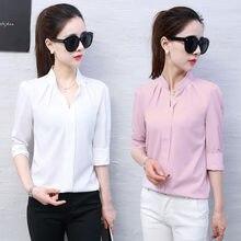 Blusa blanca para mujer, blusa de chifón para primavera y verano, blusa informal de manga larga ajustada para mujer, Tops de oficina para mujer Q1253
