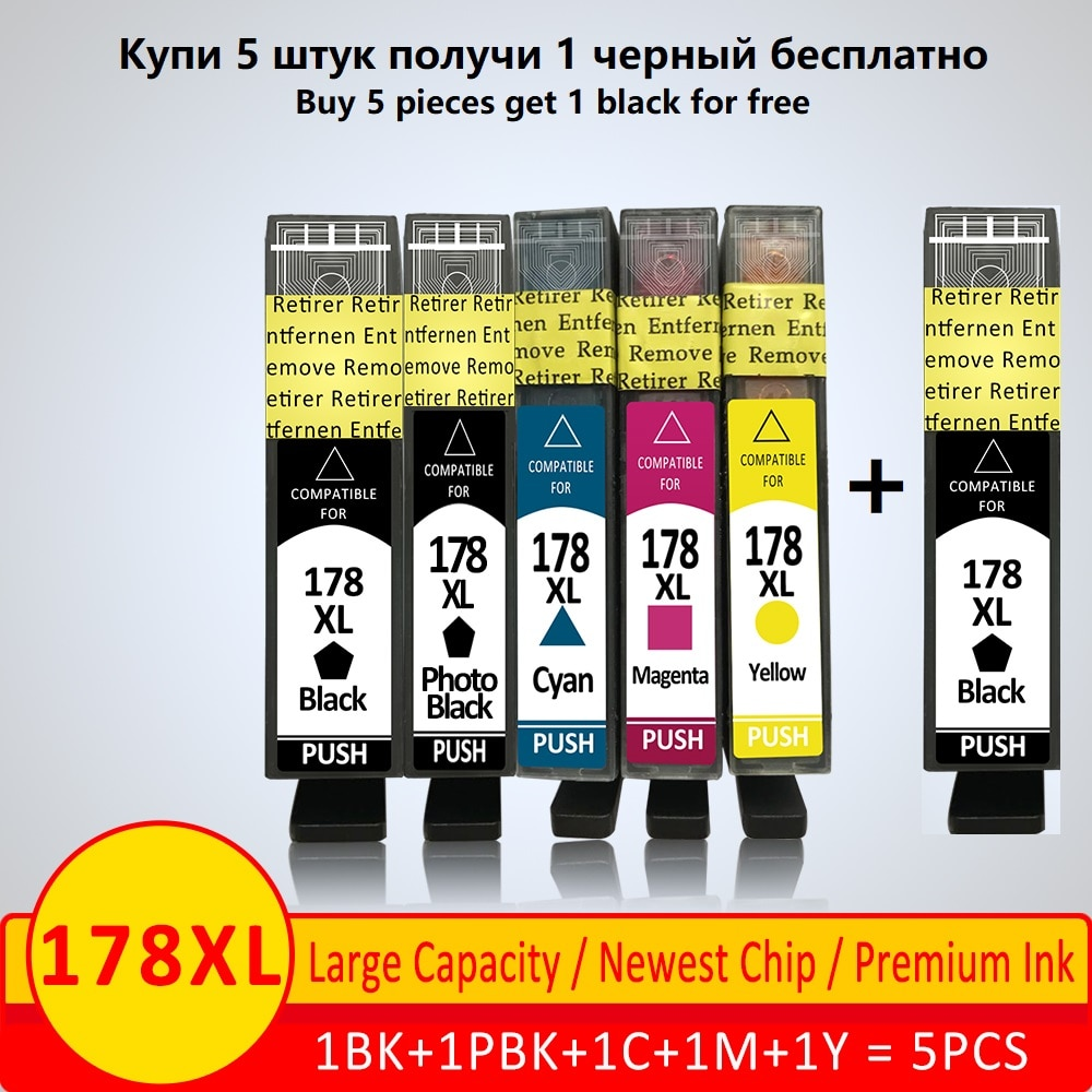 Xiangyu 178xl Kompatibel Tinte Patrone Ersatz für HP 178 XL für HP7515 5515 B109a B010b B209 B210 3070A 3520 6300 8550 309