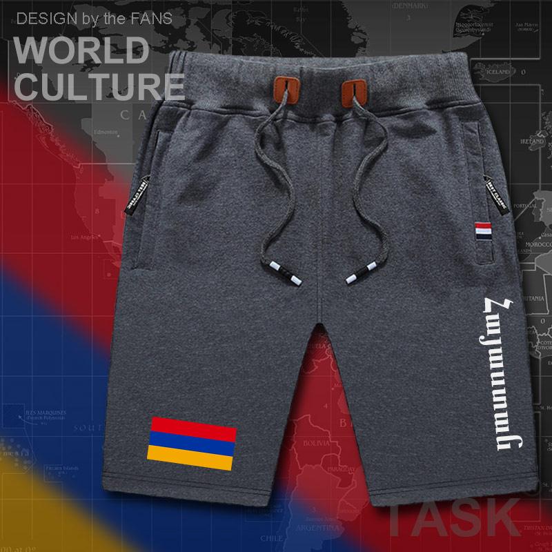 Armenia mens shorts beach man mens board shorts flag workout zipper pocket sweat bodybuilding 2017 cotton brand Armenian ARM
