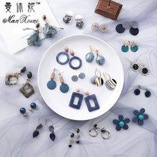Korean Summer Blue Geometric Acrylic Irregular Hollow Circle Square Stud Earrings for Women Metal Bump Party Beach Jewelry