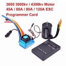 45A 60A 80A 120A sans brosse ESC régulateur de vitesse électrique anti-poussière/3650 3900kv 4300kv moteur sans brosse pour 110 1/10 voiture RC