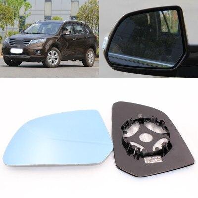 Para Landwind X5 de Campo Grande de visión espejo azul anti espejo retrovisor para coche calefacción modificado gran angular reflectante lente de marcha atrás