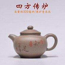 Cidade China Yixing Bule Yixing puro original feito à mão fina cinza lama fina bule de chá Chinês Kung Fu tea set 320cc Frete grátis