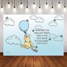 Fotografie hintergrund Winnie Bär Stil Weiß Wolken Blau Sky Balloons Nach Hintergrund Decor Photo Hintergrund Foto Studio