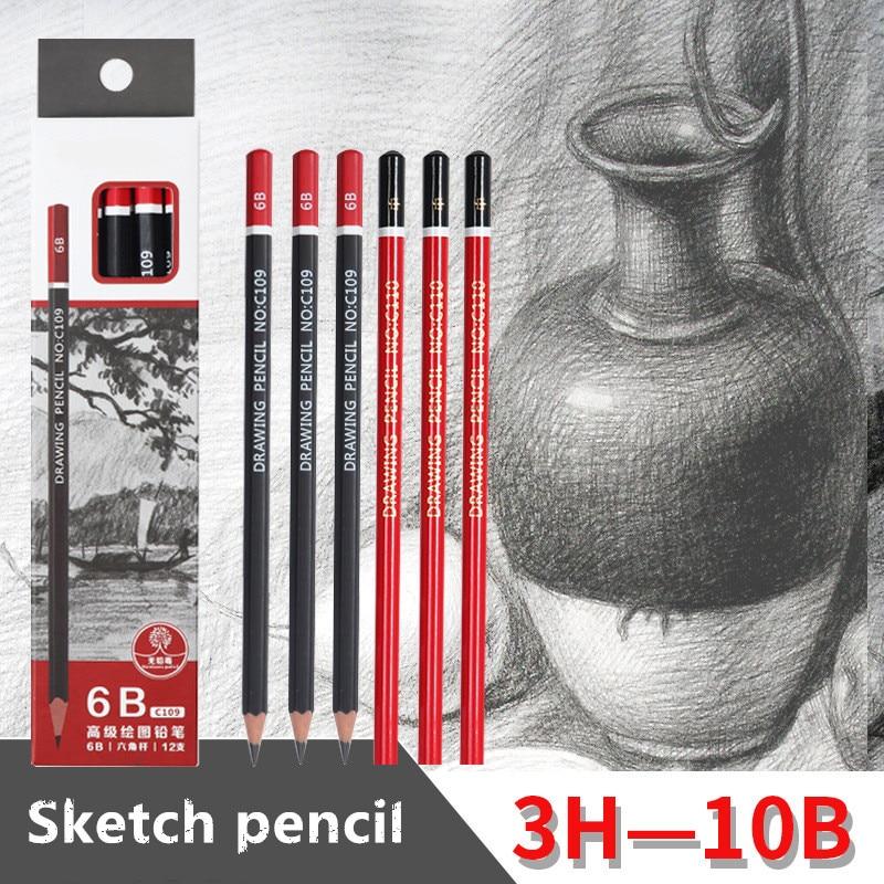 12 lápices/caja lápiz de dibujo HB 2B 3B 4B 5B 6B 8B 10B 2H 3H lápiz de dibujo de registro Oficina escuela lápiz de aprendizaje