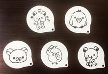 5Pcs Cartoon Bear Mold Coffee Milk Cake Cupcake Stencils Fondant Template Mold Frosting Spray Stencils Decorating Tools D54